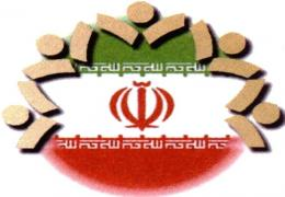 درج مصوبات شورای اسلامی شهر لار در سایت شورا