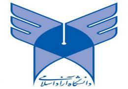 راه اندازی رشته کارشناسی ارشد جغرافیا و برنامه ریزی روستایی در دانشگاه آزاد اسلامی واحد لارستان