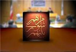 رئیس شورای اسلامی لار ابقاء شد
