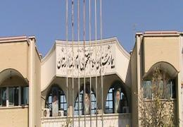 بازدید شهردار و اعضای شورا از بیمارستان امام رضا (ع) لار