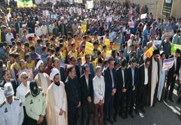 یوم الله 13 آبان با شکوه خاص در شهر لار برگزار شد