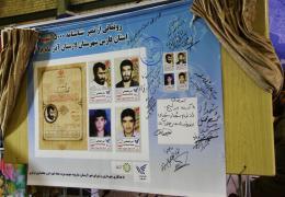 به مناسبت هفته بسیج ؛ از تمبر شناسنامه 15 هزار شهید فارس رونمایی شد
