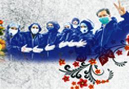 پیام تقدیر مدیران شهری لار از پزشکان، پرستاران و کادرهای درمانی در مواجهه و مبارزه با ویروس کرونا