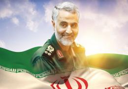 اولین سالگرد شهادت سردار سپهبد شهید حاج قاسم سلیمانی گرامی باد